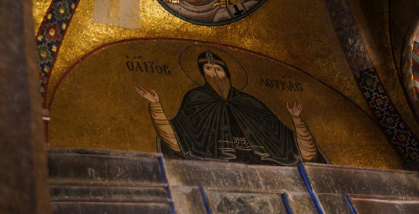 Μονή Οσίου Λουκά
