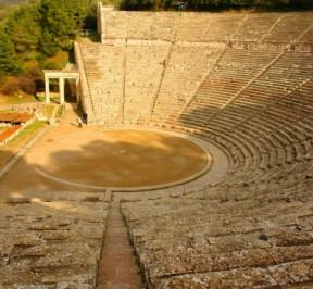 επίδαυρος θέατρο